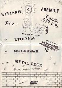 poster An-04-04-1992