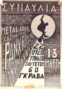 poster Grava-13-03-1992