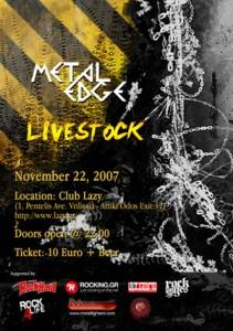 poster Lazy-club 22.11.2007