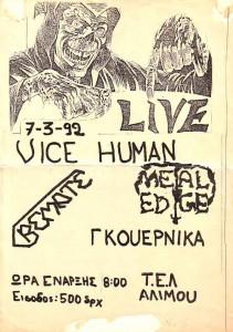 poster kalamaki-07.03.1992