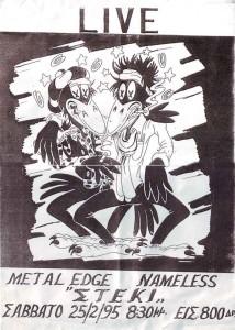poster kalamata-25-02-1995