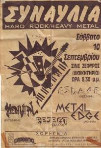 poster kavala-10-09-1993