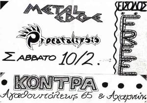 poster kontra-10.02.2003